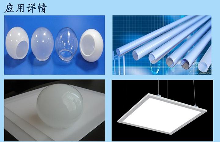 环氧树脂AB胶光扩散剂|树脂发光字光扩散剂|光扩散剂生产厂家