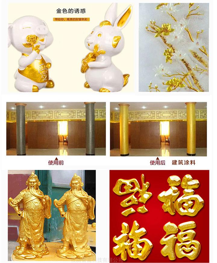 黄金粉生产厂家